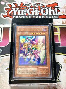 【送料無料、マグネットローダー付き】トゥーンブラックマジシャンガール ウルトラレア G6-02 遊戯王カード