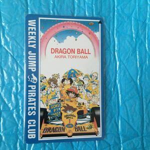 ドラゴンボール テレホンカード 未使用 50度 孫悟空 ジャンプ 鳥山明の商品画像