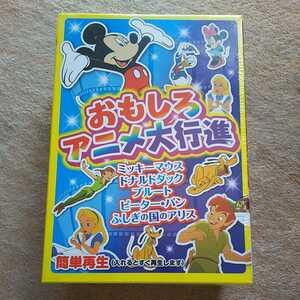■Disney ディズニー 名作シリーズ DVD 5本組 337分 おもしろアニメ大行進