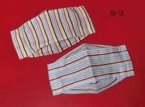 ハンドメイド 手作り立体インナー 2枚セット (9-3) 綿素材 薄手生地 大臣風