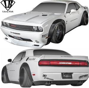 【M's】Dodge チャレンジャー (2008y-) Liberty Walk LB-WORKS コンプリートボディキット 3点 // FRP 未塗装 リバティーウォーク