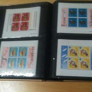 年賀切手小型シート