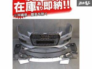 ☆YEASUN 社外 AUDI 4G A7 S7 前期 2011~2014年 フロント エアロ バンパー ハニカムメッシュ グリル RSスタイル 新品 在庫有り!
