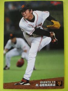 【カルビープロ野球チップス】2007年Calbeeプロ野球カード 087 上原浩治投手(読売ジャイアンツ)