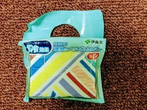 未使用/伊藤園/おーいお茶/ペットボトルカバー 5