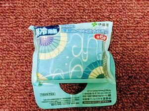 未使用/伊藤園/おーいお茶/ペットボトルカバー 6