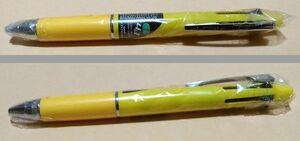 新品 Uni ジェットストリーム 極細 4&1 レモンイエロー 1本 ボールペン0.5mm 4色+シャープペンシル 三菱鉛筆 JETSTREAM