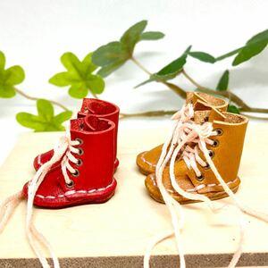 革細工 ロングブーツ 一足 miniature boots.