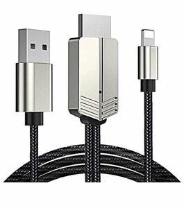 HDMI iphone HDMI変換 ケーブル