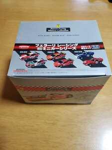 ■希少■京商 1/64 サークルKサンクス フェラーリレーシング・ミニカーコレクション 新品未開封 575GTC/F430GT/250GTO