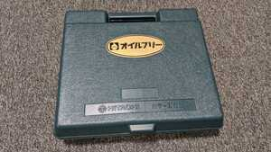 HITACHI 日立工機 カラー釘打機 専用ケース