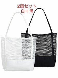 エコバッグ 折りたたみ 買い物袋 トートバッグ 大容量キャンバス コンパクト 2個セット おしゃれ 丈夫 軽量 ショッピング ネットバッグ