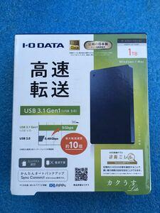 I *o-* data equipment HDPH-UT1NVR [USB 3.1 Gen 1/2.0 correspondence portable hard disk kak light Lite 1TB millenium group blue ] { free shipping }