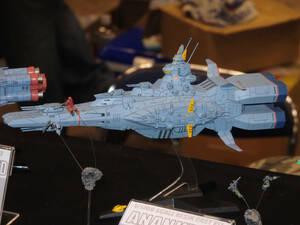 FLEETMO 1/1700 マゼラン改級戦術指揮艦 アナンケ ガレージキット ガレキ レジン キャラホビ 機動戦士ガンダム C3 AFA 2020