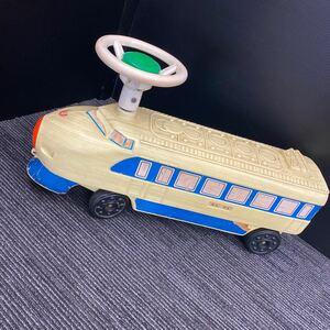 玩具 当時物 昭和レトロ 新幹線 乗り物 日本玩具協会 三都工業 乗用玩具 子ども 男の子 女の子 おもちゃ 乗れる
