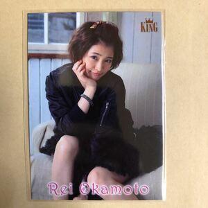 岡本玲 2012 トレカ アイドル タレント 女優 グラビア カード OR 41/54