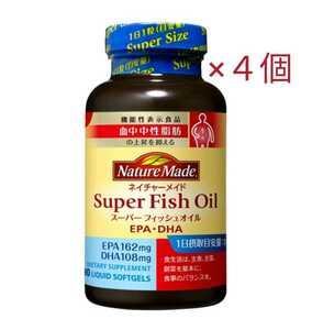 ネイチャーメイド スーパーフィッシュオイル 4個 大塚製薬 EPA DHA オメガ3 匿名発送 送料無料