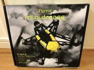 Parrot パロット PF723330 [Airborne Cargo Drone (エアボーン カーゴ ドローン) トラビス]
