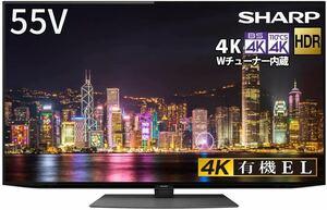 ★即決★新品大特価★シャープ 55V型 有機EL テレビ 4K チューナー内蔵 Android TV Medalist S1 搭載 2020年モデル 4T-C55CQ1