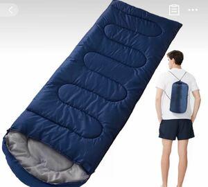 寝袋シュラフ 寝袋 スリーピングバッグ