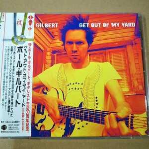 中古CD PAUL GILBERT / ポール・ギルバート『GET OUT OF MY YARD』国内盤/帯有り IECP-10061【1038】