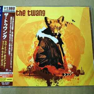 中古CD THE TWANG / ザ・トゥワング『LOVE IT WHEN I FEEL LIKE THIS』国内盤/帯有り UICP-9024【1441】