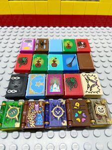 ☆本☆ レゴ ミニフィグ用小物 大量20個 書物 魔術書 雑誌 教科書 ( LEGO ハリーポッター フレンズ ネックスナイツ
