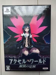 PSP 初回限定生産版 アクセル・ワールド 銀翼の覚醒 特典OVA DVD 設定資料集付き 川原礫 サンライズ バンプレスト バンダイナムコ 黒雪姫