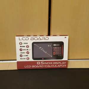 計算機機能搭載 電子メモパッド LCD board