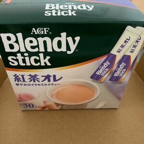 クーポン券ご利用可!AGF ブレンディスティック紅茶オレ30本
