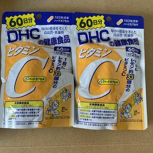 クーポン券ご利用可!DHC ビタミンC 60日分 2袋