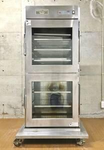 NISSEI ニッセイ 電気温蔵庫 NB-41FG 温蔵庫 右開き ガラス扉 デジタル温度表示 ステンレス製 400L 50/60Hz 直接の受け渡しのみ