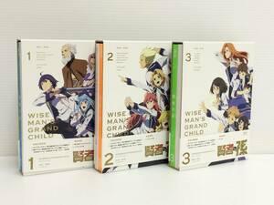 ◆[Blu-ray] 賢者の孫 初回生産版 全3巻セット 中古品 syadv027368