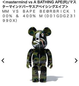 Mastermind Japan Bape BE@RBRICK 100% & 400% MEDICOM TOY メディコムトイ マスターマインド ベイプ ベアブリック