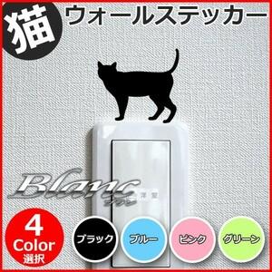 猫 ウォールステッカー (11)左向き ウォールシール 壁シール 壁紙 ルームデコ スイッチ ねこ ネコ コンセント Wall Sticker かわいい