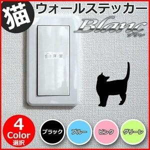猫 ウォールステッカー (9)左向き ウォールシール 壁シール 壁紙 ルームデコ スイッチ ねこ ネコ コンセント Wall Sticker かわいい