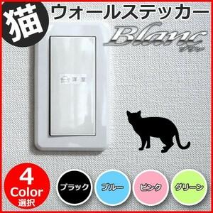 猫 ウォールステッカー (7)左向き ウォールシール 壁シール 壁紙 ルームデコ スイッチ ねこ ネコ コンセント Wall Sticker かわいい