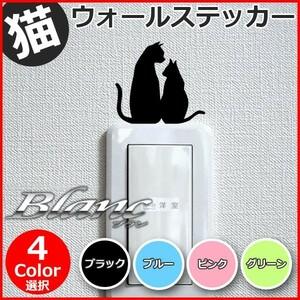 猫 ウォールステッカー (15)右向き ウォールシール 壁シール 壁紙 ルームデコ スイッチ ねこ ネコ コンセント Wall Sticker かわいい