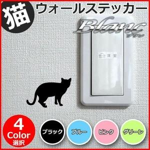 猫 ウォールステッカー (7)右向き ウォールシール 壁シール 壁紙 ルームデコ スイッチ ねこ ネコ コンセント Wall Sticker かわいい