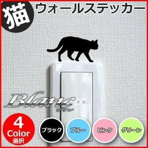 猫 ウォールステッカー (6)右向き ウォールシール 壁シール 壁紙 ルームデコ スイッチ ねこ ネコ コンセント Wall Sticker かわいい