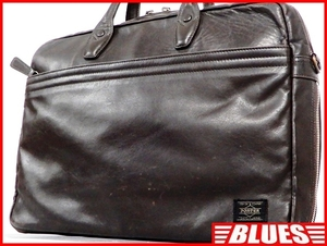 即決★PORTER★オールレザービジネスバッグ ポーター メンズ こげ茶 ブラウン 本革 かばん 本皮 ヨシダ 通勤 出張カバン 書類鞄