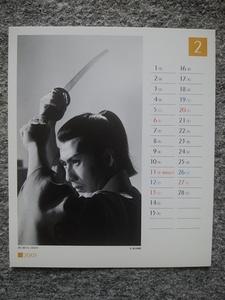市川雷蔵 2005卓上カレンダー・カード③(縦13・8cm、横11・8cm)