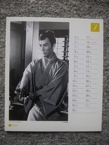 市川雷蔵 2005卓上カレンダー・カード⑧(縦13・8cm、横11・8cm)
