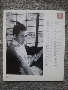市川雷蔵 2005卓上カレンダー・カード⑩(縦13・8cm、横11・8cm)