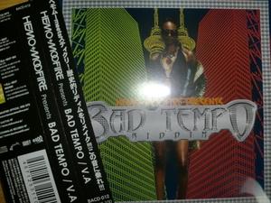 美品 Hemo + Moofire [Bad Tempo][Reggae] Rankin Taxi Mison-B Nicky B Rudebwoy Face Zumjay Spice Steely 6 Cleevie Mr.Vegas Voice