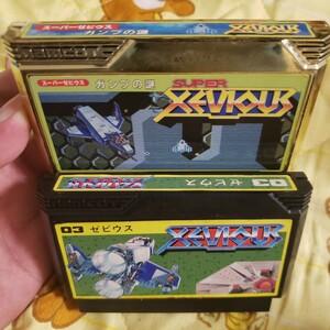 【動作確認済】NAMCO ゼビウス&スーパーゼビウス ファミコン版