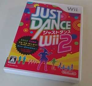 JUST DANCE Wii 2 Wii ジャストダンスWii Wiiソフト