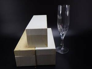 ワイングラス 3個