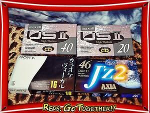 ◆ レア 廃盤 カセットテープ 3種 4本 まとめて AXIA MAXELL SONY ハイポジ あり 未使用 新品 JUNK