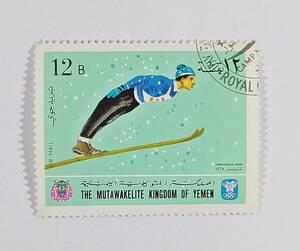 ★オリンピック切手★イエメン共和国 1968年グルノーブルオリンピック 使用済み 切手④★